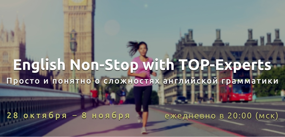 English-Non-Stop-with-TOP-Experts_cover