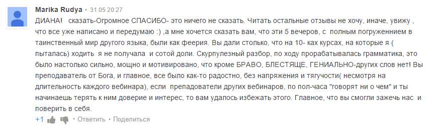 pp03 (1)