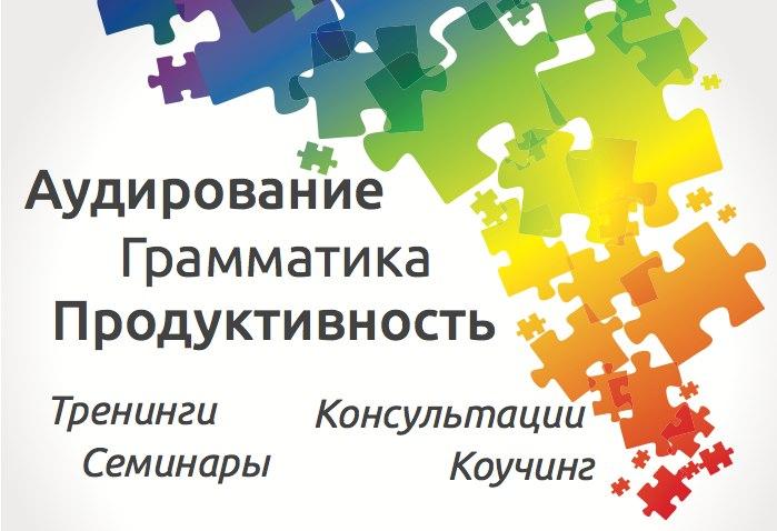 a125d31bb Разнообразие обучающих продуктов - Engexpert